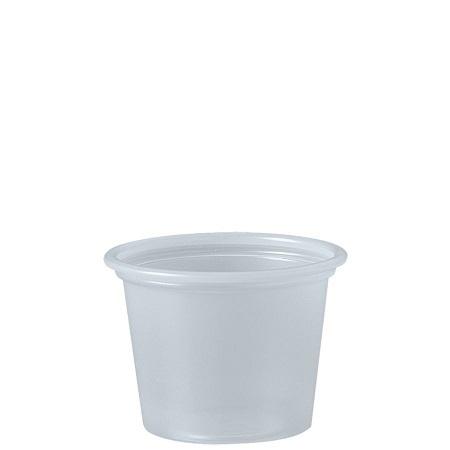 1oz Souffle Cup thumbnail